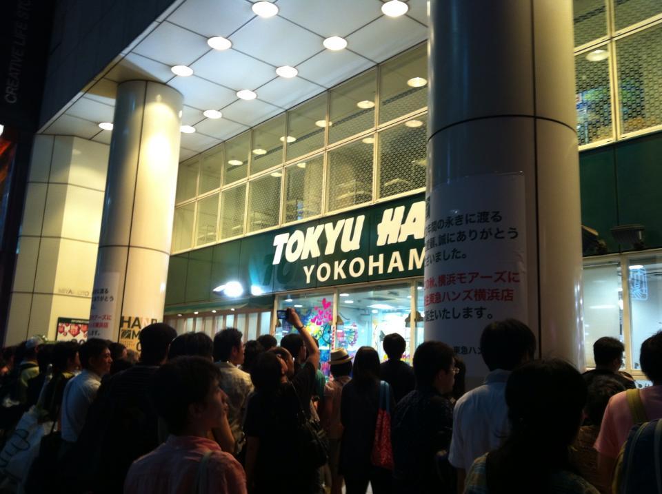 横浜ハンズ 閉店フェス!! ありがとうございました!_a0136846_13374682.jpg