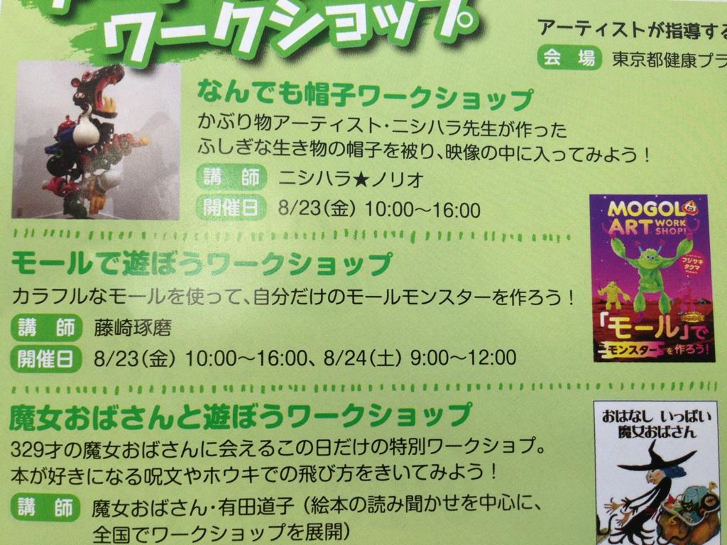 横浜ハンズ 閉店フェス!! ありがとうございました!_a0136846_140720.jpg