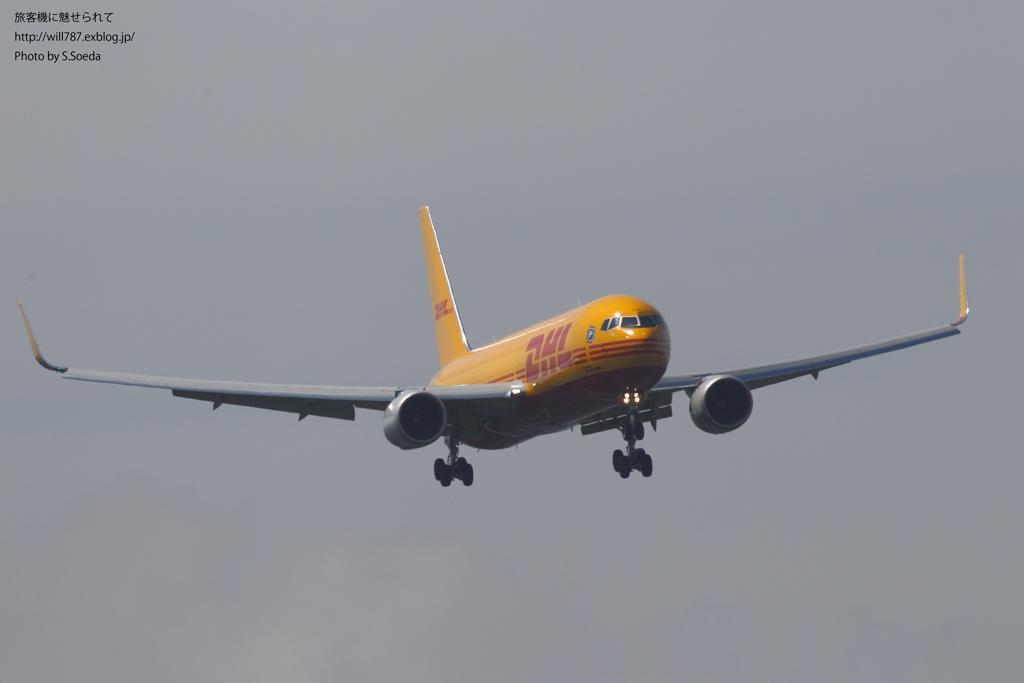 アトラス航空 (Atlas Air)_d0242350_7503533.jpg