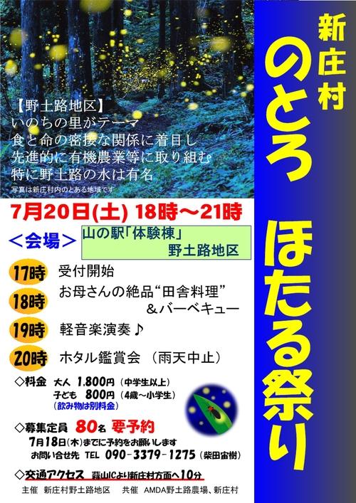 b0174451_2040560.jpg