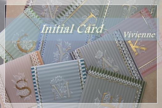 イニシャル&ストライプ・カード_e0291354_14152097.jpg