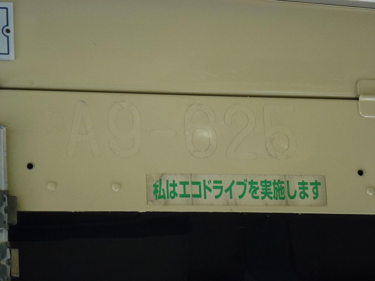 a0278958_2050162.jpg