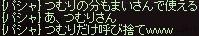a0201367_121538.jpg