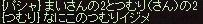 a0201367_1274981.jpg