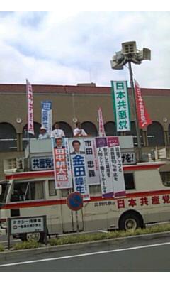 JR宝塚駅前・・・市田書記局長のお話に耳を傾ける 0^-^0_f0061067_11151225.jpg