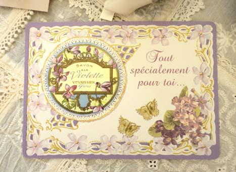 素敵なカード…お薦め雑貨_f0182167_1112326.jpg