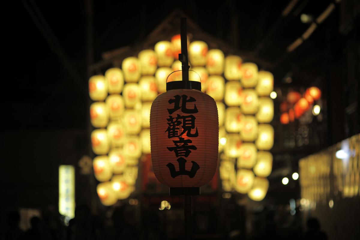 祇園祭り 2013  宵山_f0021869_0503962.jpg