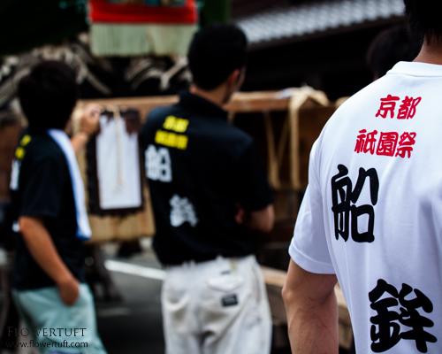 祇園祭へ 後編_c0137872_21211116.jpg