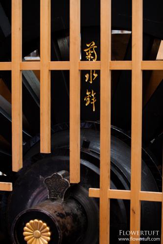 祇園祭へ 後編_c0137872_21421754.jpg