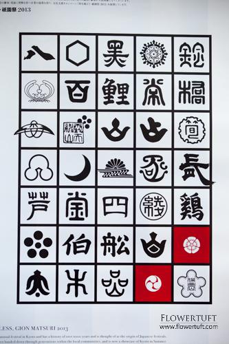 祇園祭へ 後編_c0137872_21444960.jpg