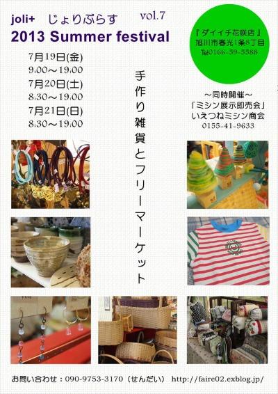f0126587_15254866.jpg