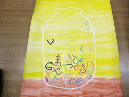 長尾教室 ~水彩画~_f0215199_13335376.jpg