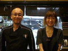 新しくレストラン・バーがオープンしました!_f0055803_15555816.jpg