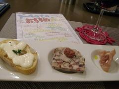 新しくレストラン・バーがオープンしました!_f0055803_1557266.jpg