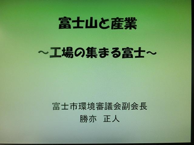 f0141310_7522621.jpg