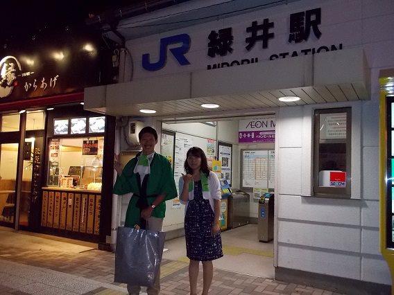 20日(土)マイクおさめ予定の緑...