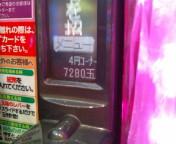 b0020017_2394874.jpg