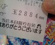 b0020017_312015.jpg