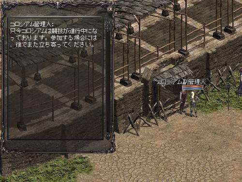 b0056117_5302080.jpg