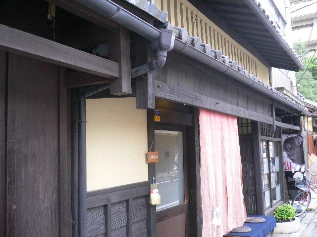 京都 町屋ドッグカフェNEST_c0223630_1710328.jpg