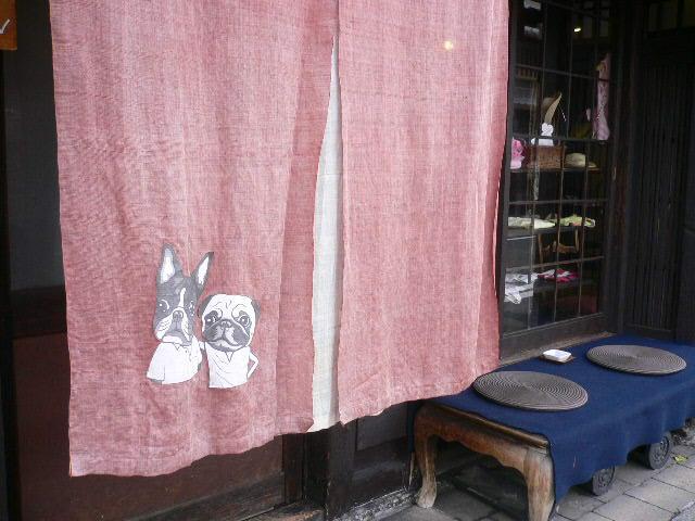 京都 町屋ドッグカフェNEST_c0223630_17104140.jpg