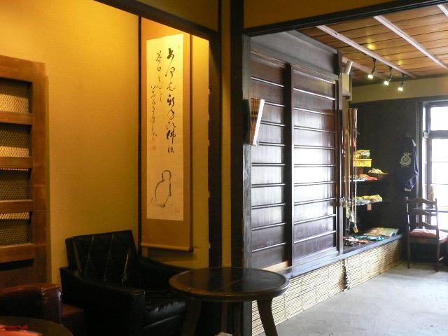 京都 町屋ドッグカフェNEST_c0223630_17111532.jpg