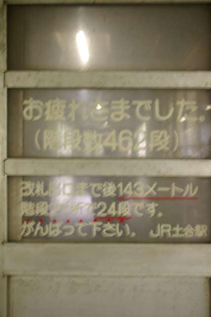 b0283432_16172719.jpg