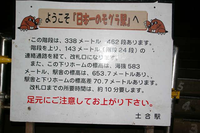 b0283432_16898.jpg