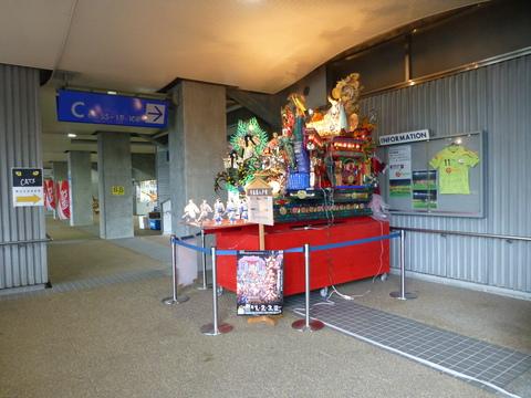 ベガルタ仙台×八戸三社大祭_e0132433_17532393.jpg