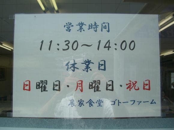 信州蕎麦 第2弾_e0173239_11133411.jpg