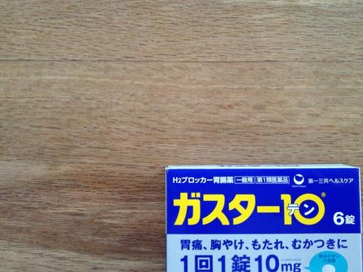 f0189353_1845292.jpg