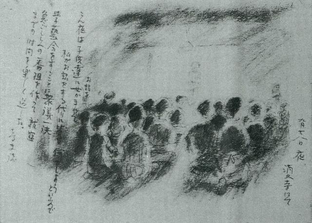 宮地孝「学童疎開を描く」展 コープこうべさんにて_a0071956_17521243.jpg