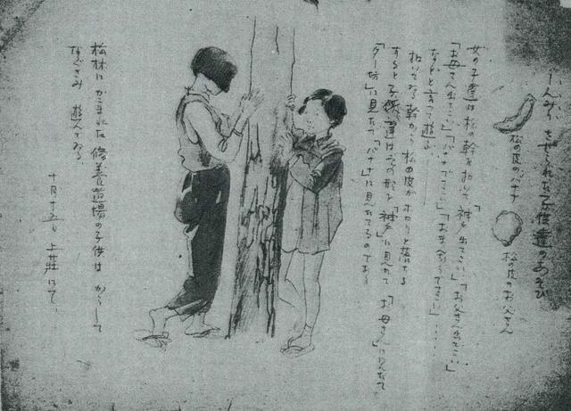 宮地孝「学童疎開を描く」展 コープこうべさんにて_a0071956_1752201.jpg