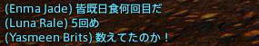 c0074259_933713.jpg