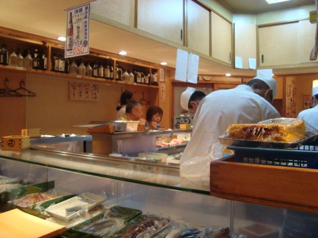 中野「魚がし鮨 中野北口店」へ行く。_f0232060_11451189.jpg