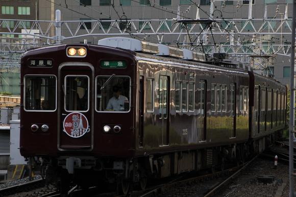 阪急 祇園看板車 終了_d0202264_593224.jpg