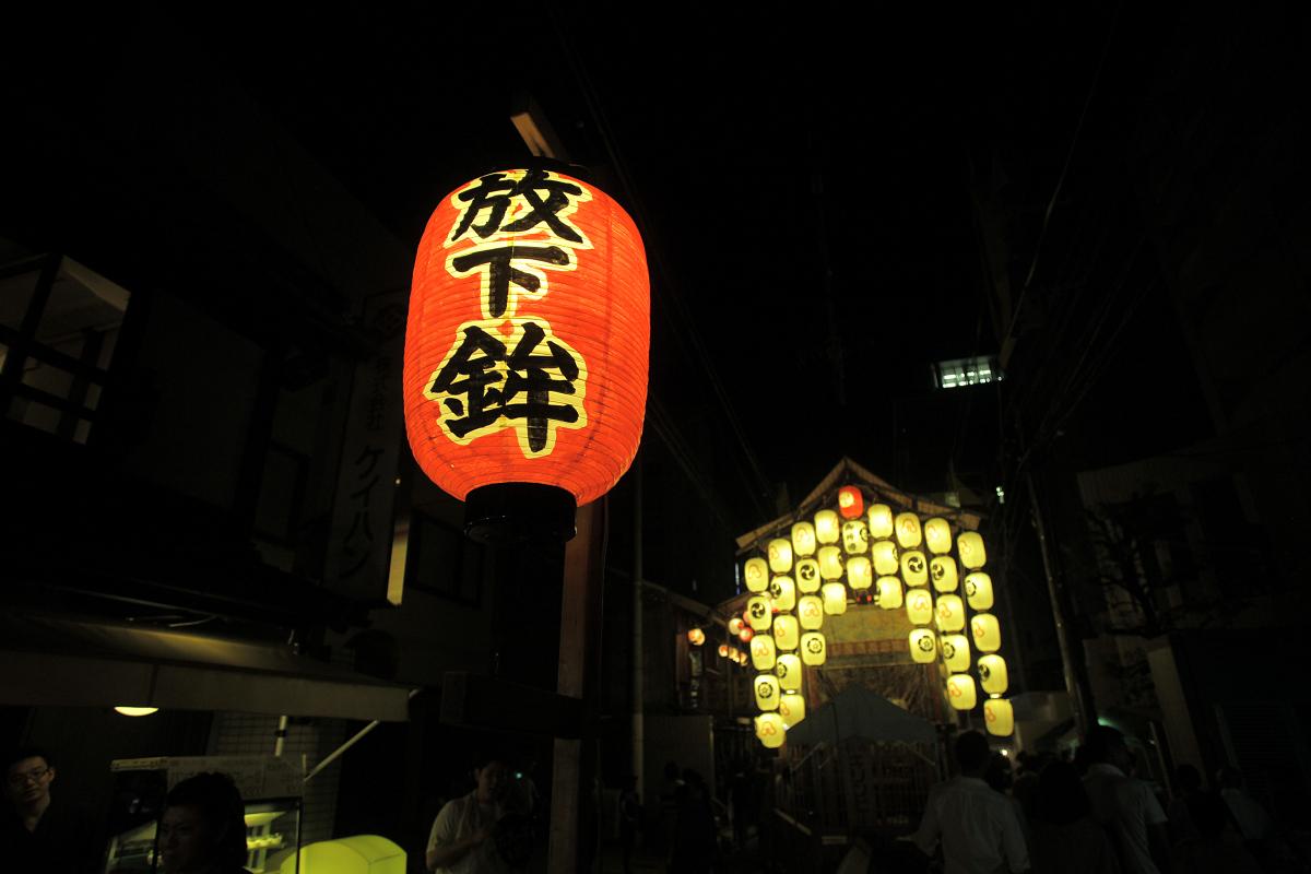 祇園祭り 2013 宵山_f0021869_2364759.jpg