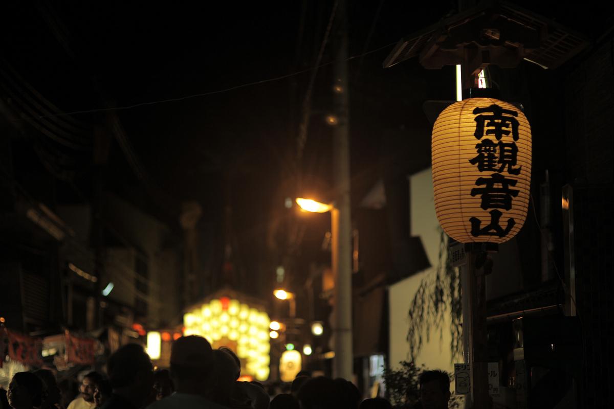 祇園祭り 2013 宵山_f0021869_2395922.jpg