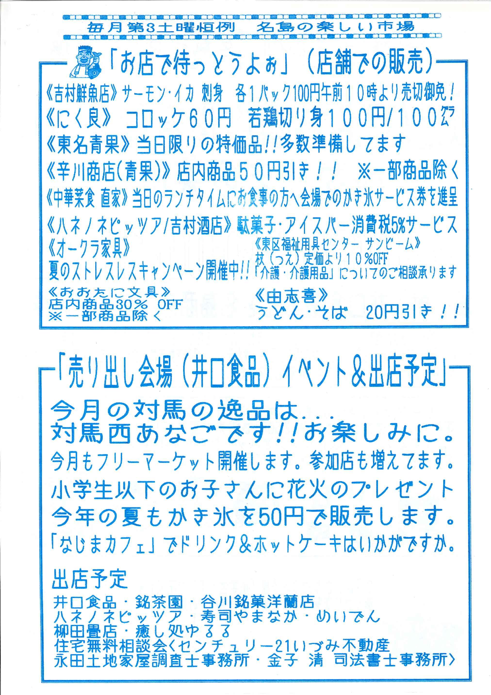 f0207669_9214485.jpg