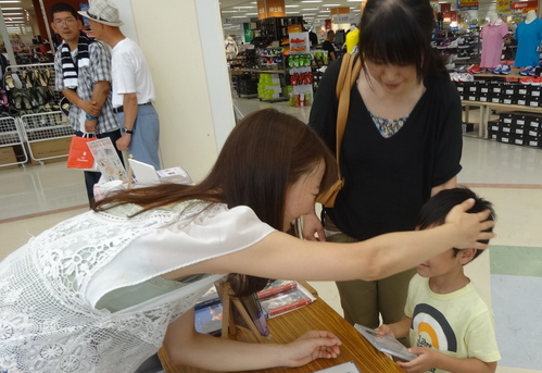 大阪4日間ありがとう!その1_e0261371_1036347.jpg