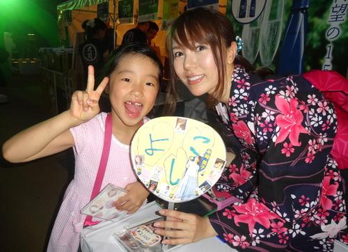 大阪4日間ありがとう!その2 本日はスカイツリーで歌います☆_e0261371_1041643.jpg