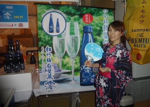 大阪4日間ありがとう!その2 本日はスカイツリーで歌います☆_e0261371_1043386.jpg