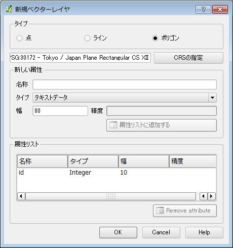 a0122776_202165.jpg