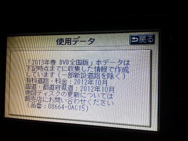 b0009177_046182.jpg