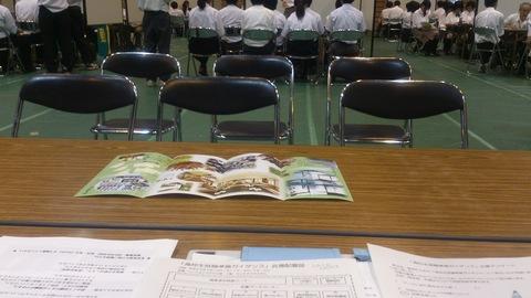 高校生就職準備ガイダンス。_d0182179_18483842.jpg