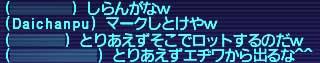 c0051884_15173497.jpg