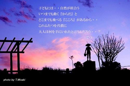 d0085887_539872.jpg