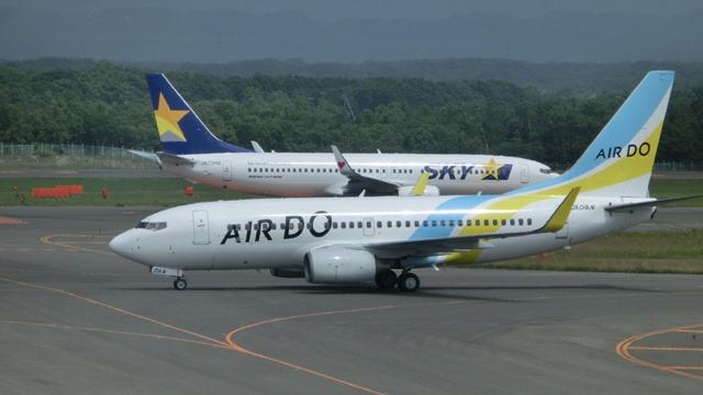 北海道観光と飛行機、沖縄観光と飛行機、地方活性化に飛行機が重要、格安飛行機が地域活性に寄与_d0181492_2359239.jpg
