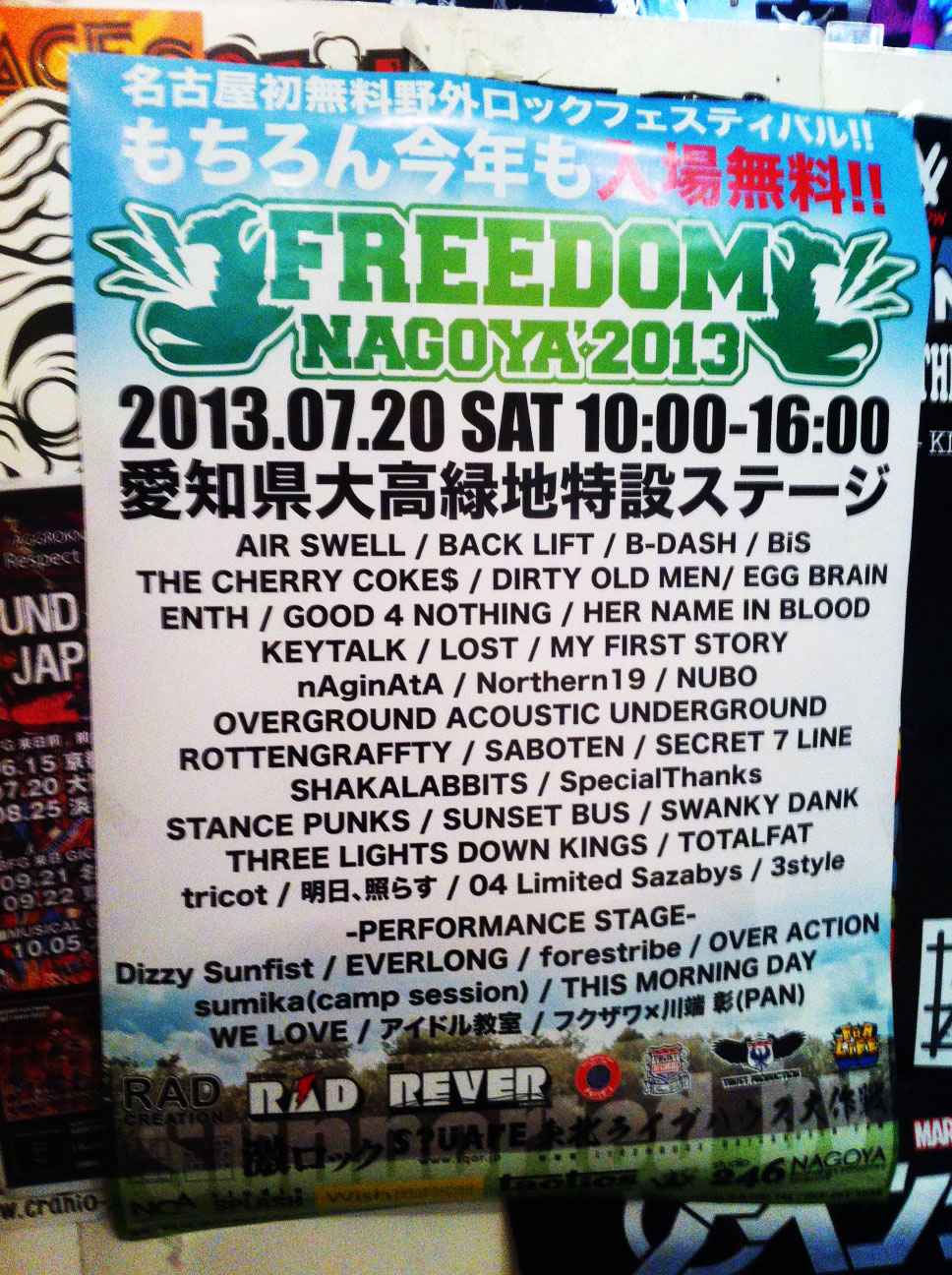 FREEDOM2013&NEW ITEM!_c0083911_213786.jpg