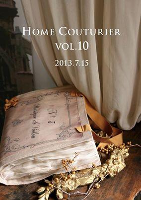 ホームクチュリエvol.10 ~ブックレット販売~_a0169912_00179.jpg